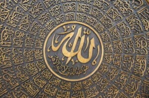 Islāmic